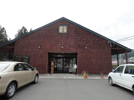 小屋の畑駅(ふうせつか)