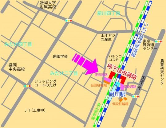 厨川駅の地下自由通路